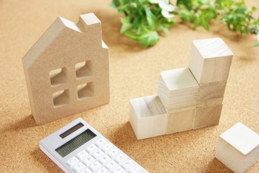 関西みらい銀行 住宅ローン 繰り上げ返済